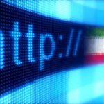 بخش خصوصی برای پیشبرد پروژه شبکه ملی اطلاعات تعامل جدیدی را با حاکمیت شکل دهد