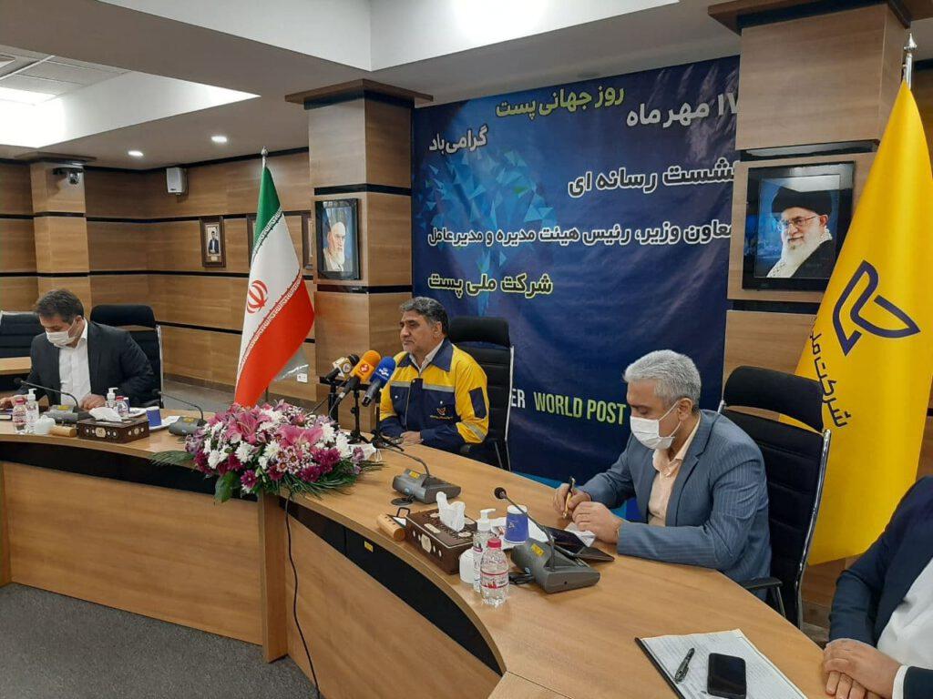 بزرگترین مرکز تجزیه و مبادله پستی خاورمیانه تا پایان مهر راهاندازی میشود