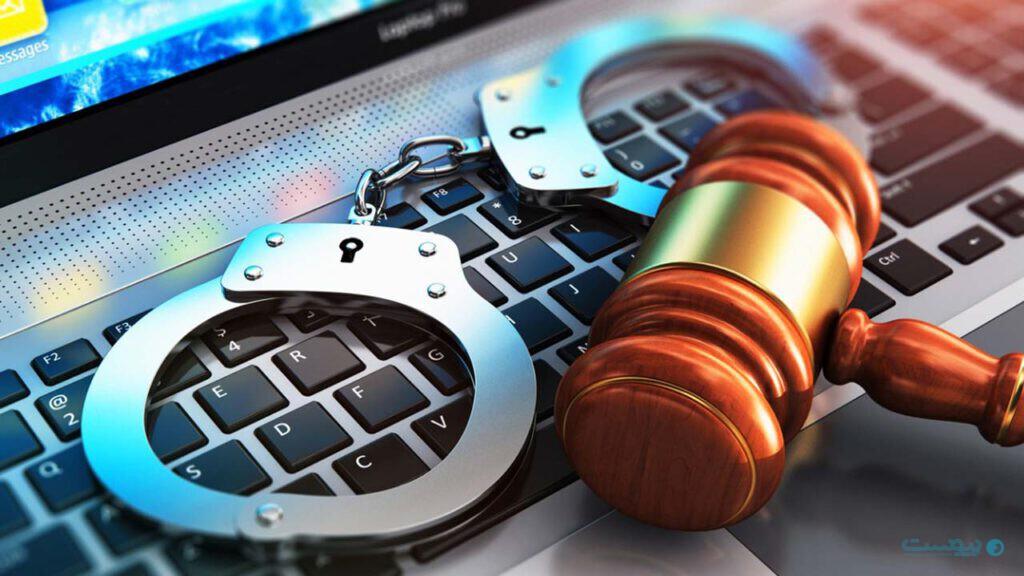 میزان جرائم سایبری