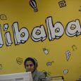 شرکت سفرهای علی بابا