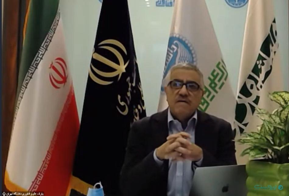 عباس زارعی، رئیس پارک علم و فناوری دانشگاه تهران