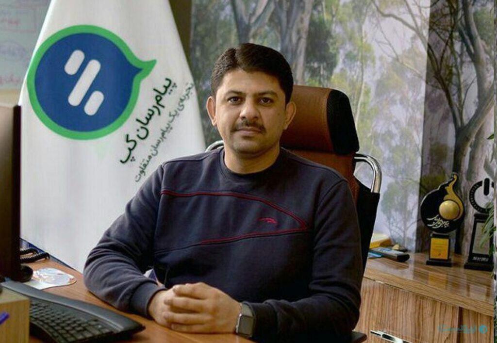 مهدی انجیدنی، مدیرعامل پیامرسان گپ