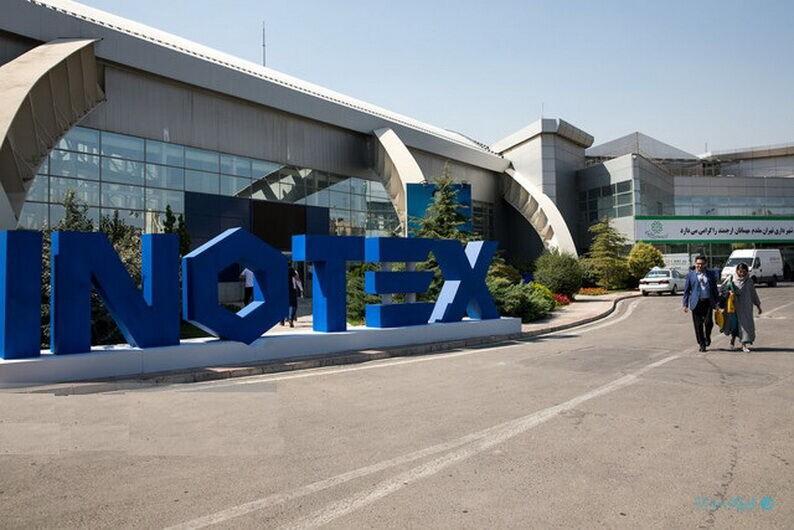 کارگاههای آموزشی اینوتکس آکادمی برگزار میشود