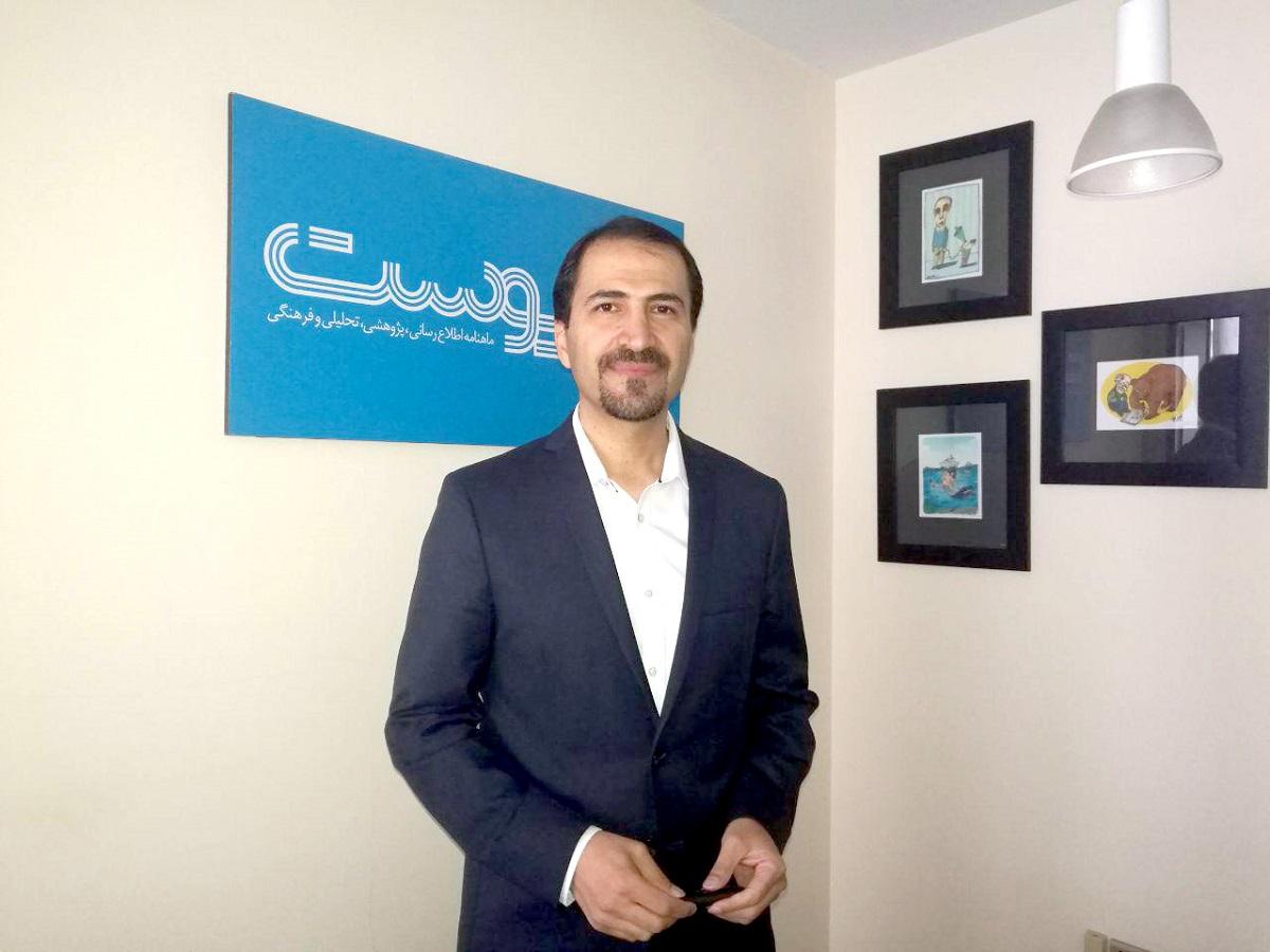 سید کامران باقری، مشاور و مدرس مدیریت نوآوری
