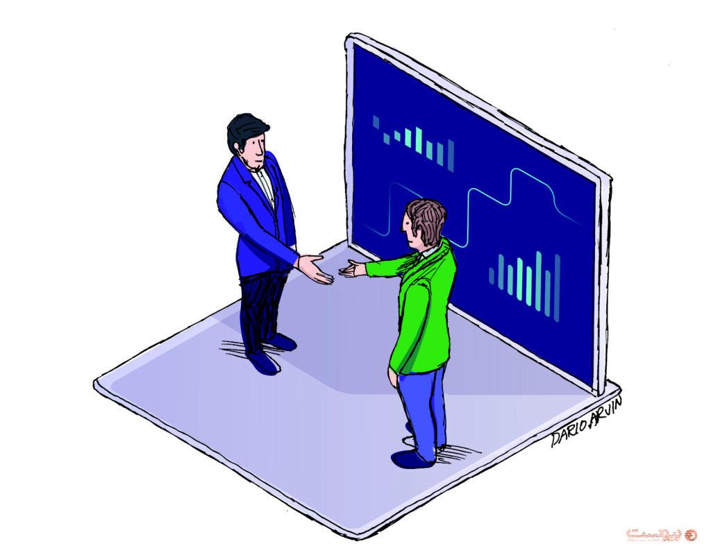سامانه جامع تجارت