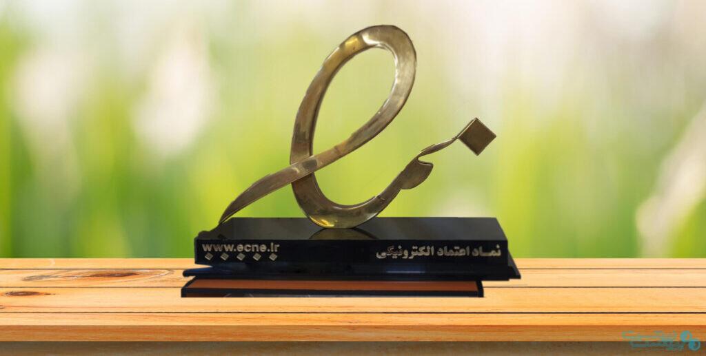 تصویر نماد اعتماد الکترونیکی