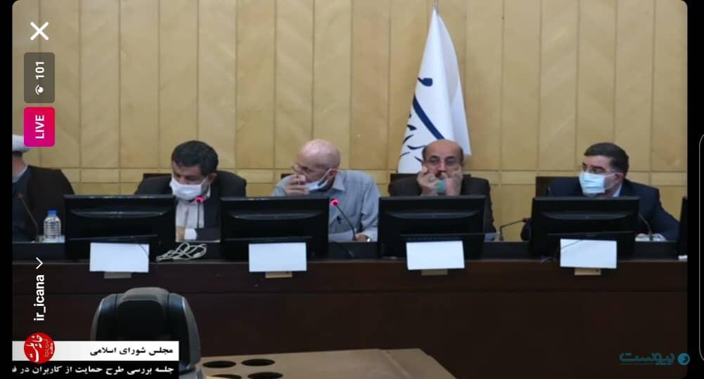 جلسات کمیسیون مشترک بررسی طرح صیانت به صورت زنده پخش میشود