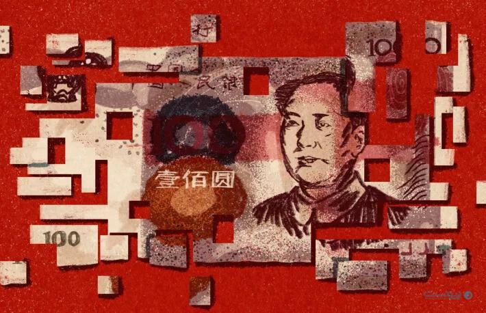 برای اولین بار حقوق کارمندان در شیونگان چین بر پایه بلاکچین پرداخت شد