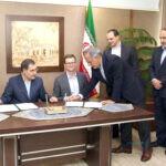 امضای تفاهمنامه سرمایهگذاری امتیان در ایرانیاننت - بهار 96