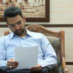 سخنگوی قوه قضاییه: آذری جهرمی با قرار تامین کیفری آزاد است