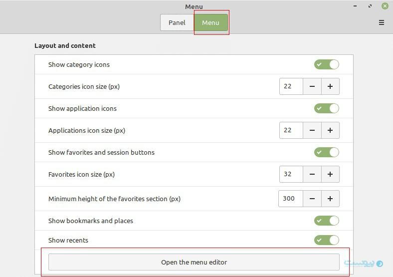نمایی از صفحه پیکربندی منوی Cinnamon برای محتوای داخلی