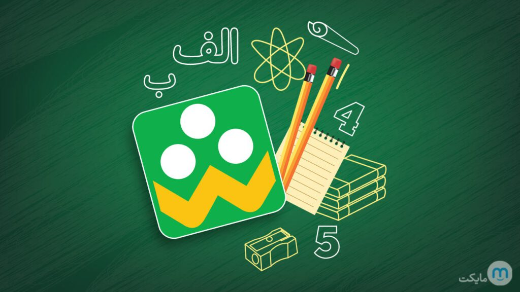 مشکلات آموزش مجازی در مدارس ایران